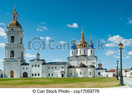Picture of St Sophia.