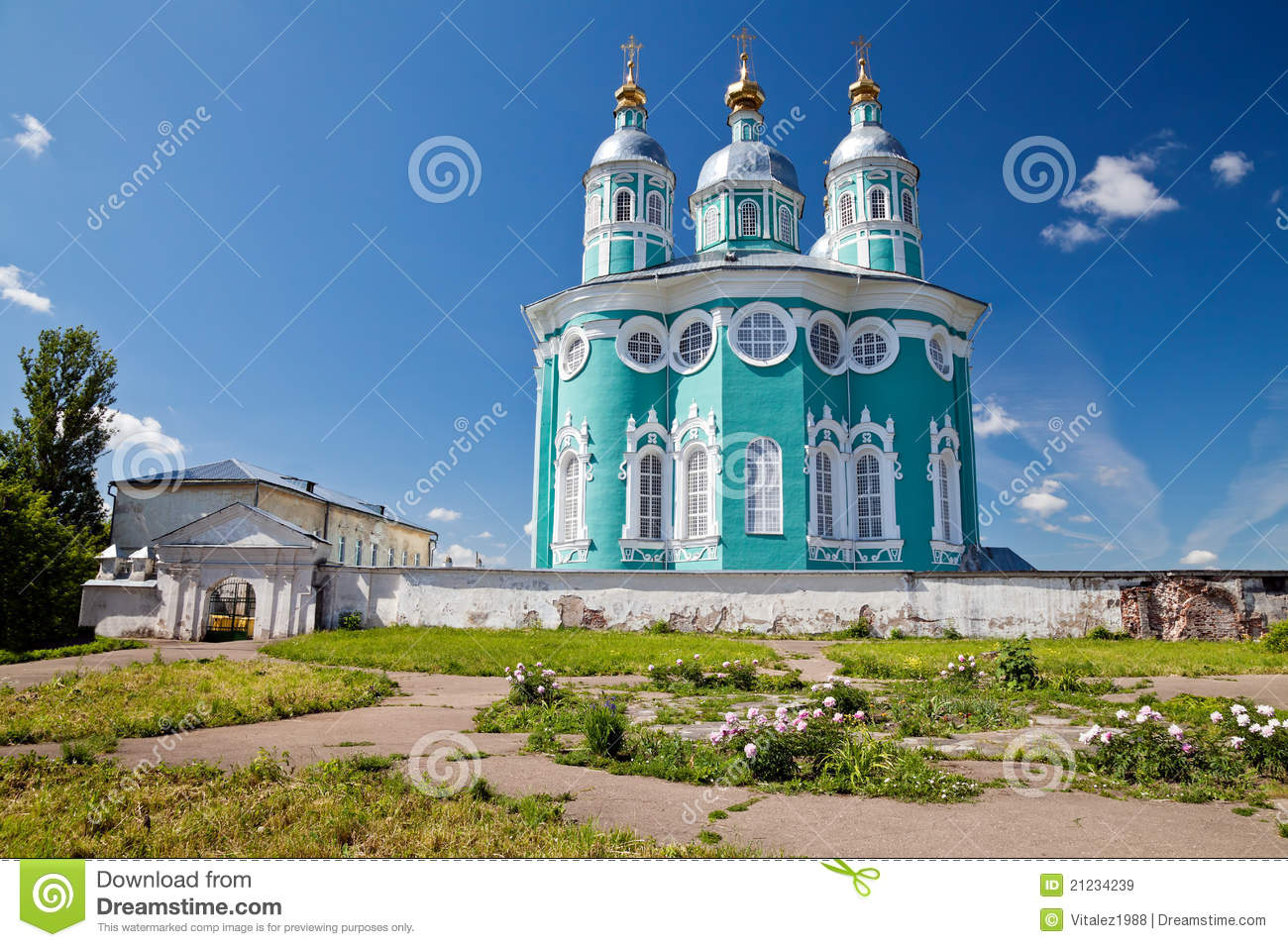 Smolensk, Assumption Cathedral Royalty Free Stock Images.