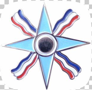 Assyrian flag Ashur Assyrian people Deity, symbol PNG.