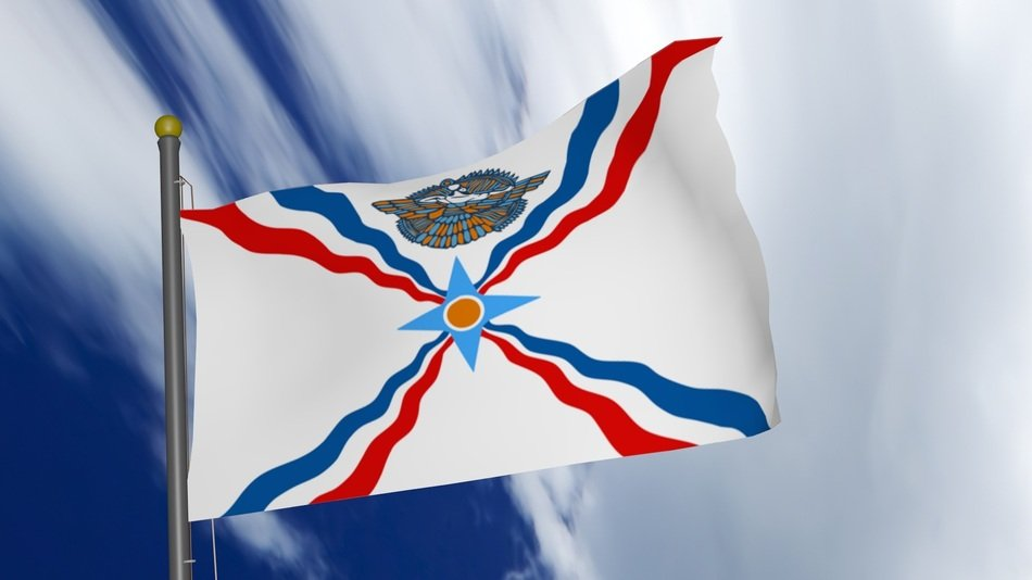Clipart of Assyrian Flag free image.