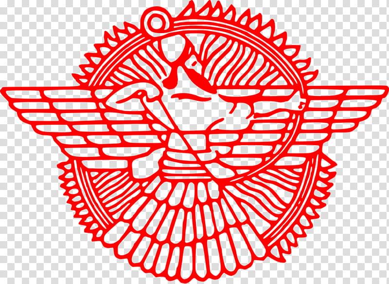 People Symbol, Assyria, Assyrian Genocide, Assur.
