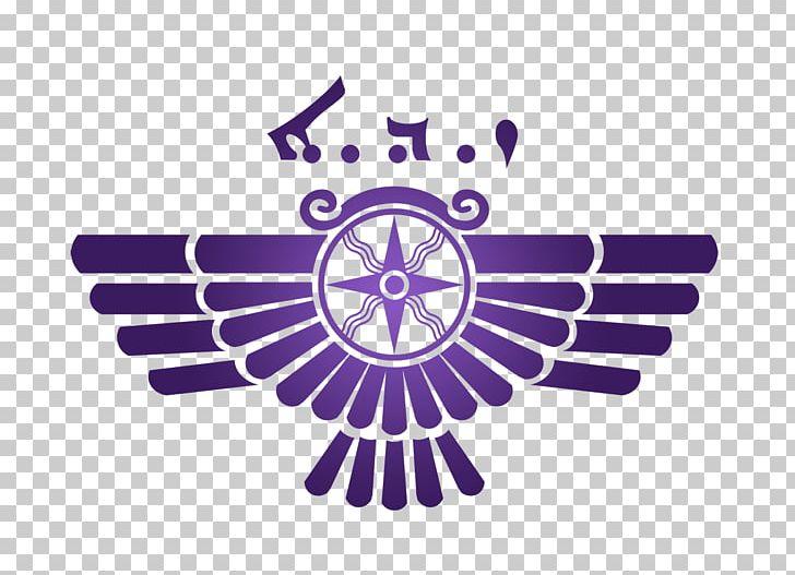 Assyrian Democratic Movement Assyrian People Nineveh Plain.