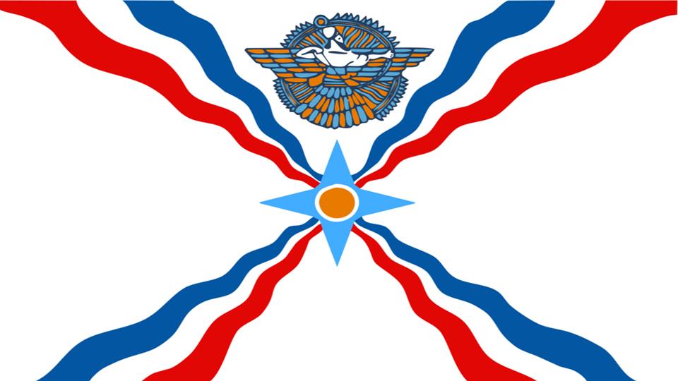 Assyrian Flag Assyria.