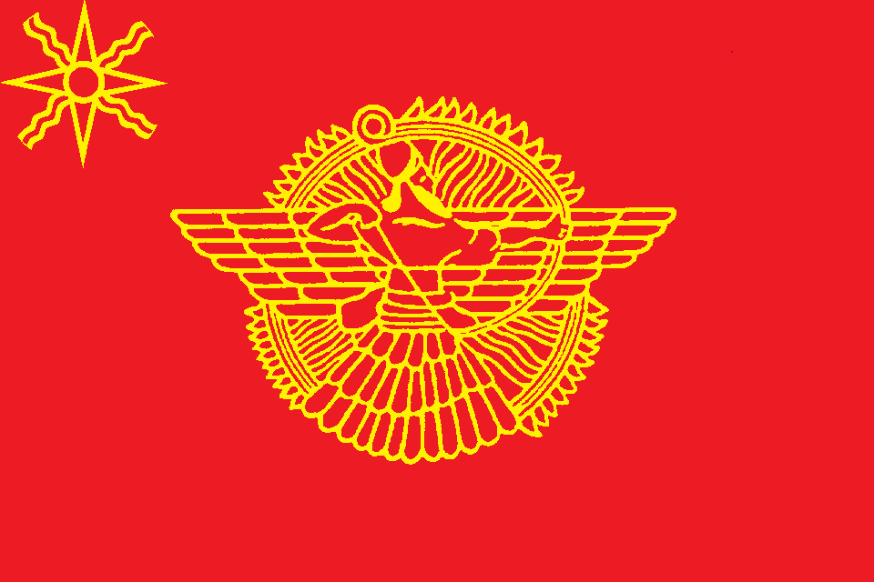 File:Assyria Workers Party.png.