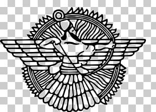 Assyrian PNG Images, Assyrian Clipart Free Download.