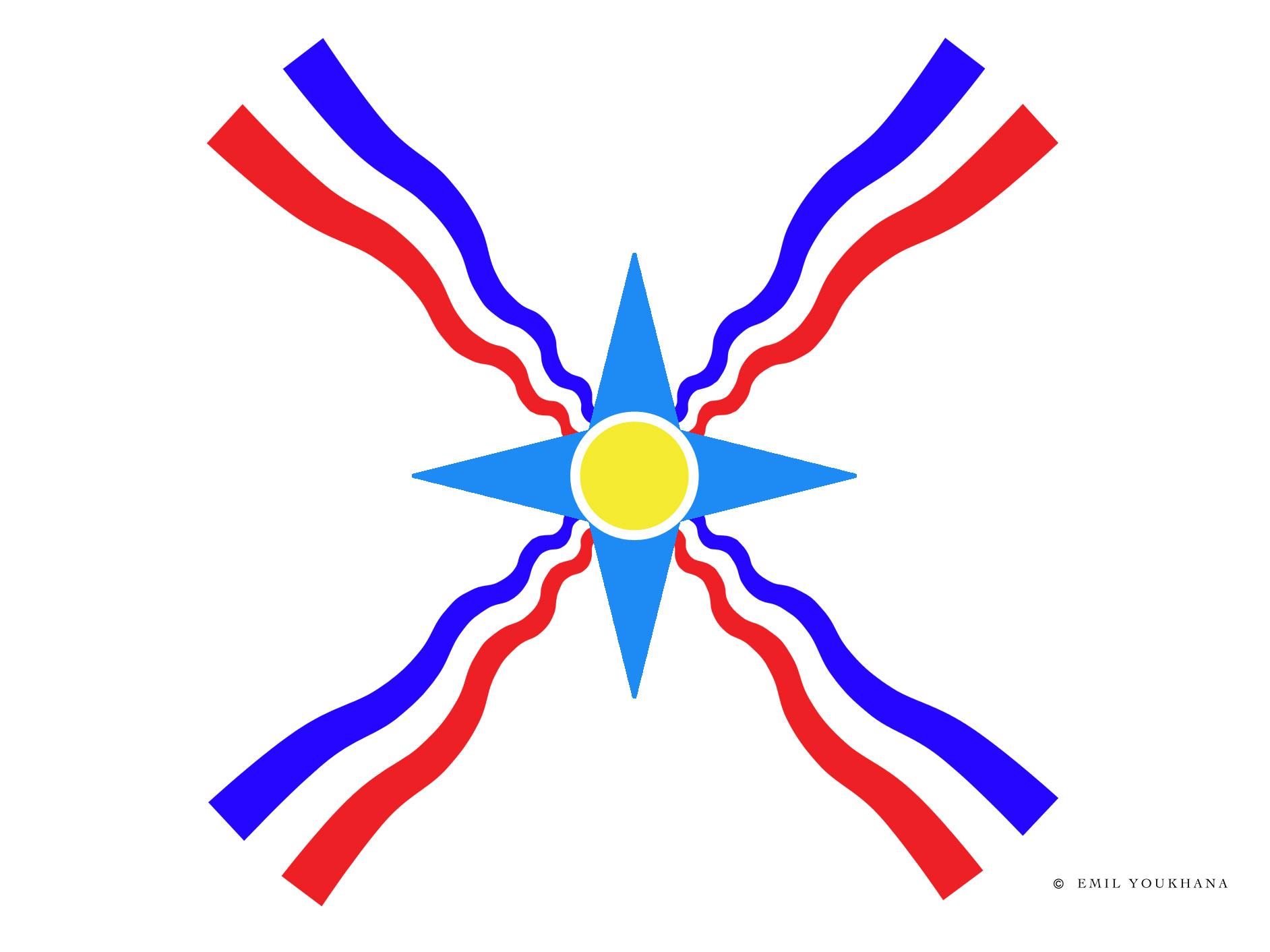 Assyrian flag emoji.