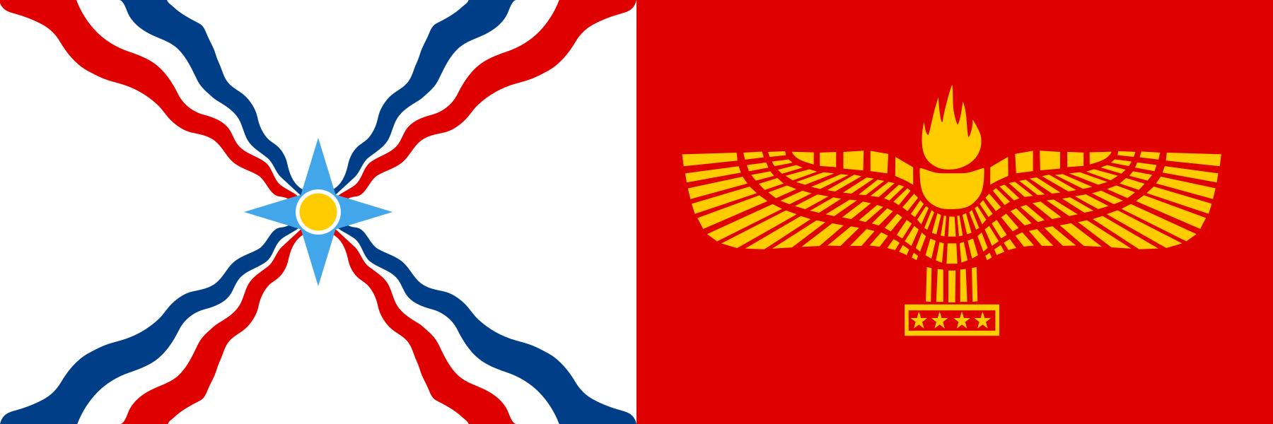 File:Assyrian Aramean Flag.PNG.