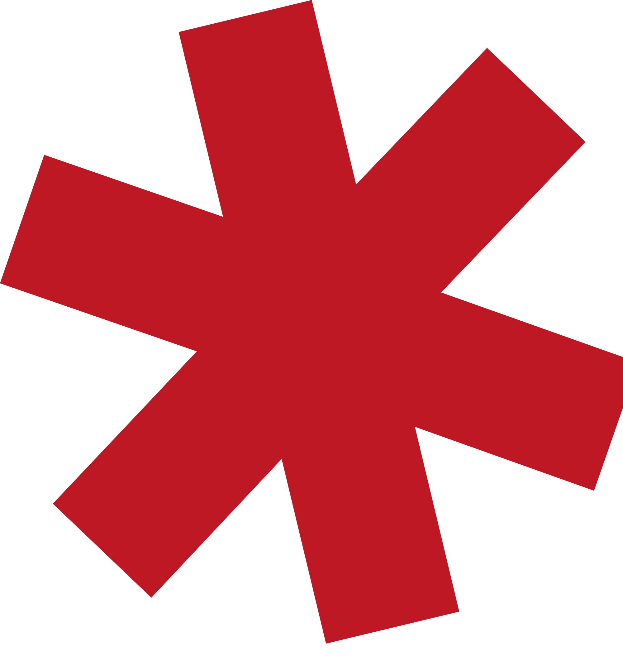 Asterisk PNG Clipart.