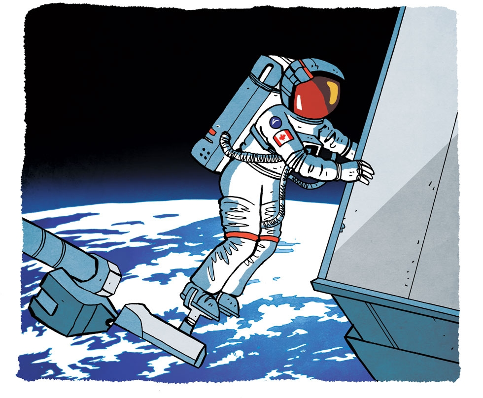 6112 Space free clipart.