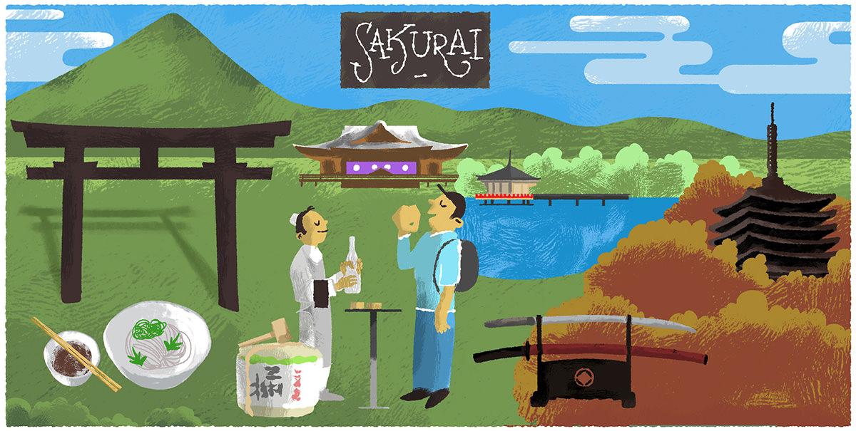 Sakurai Area Guide.