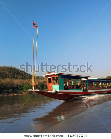 Khong River Stock Photos, Royalty.