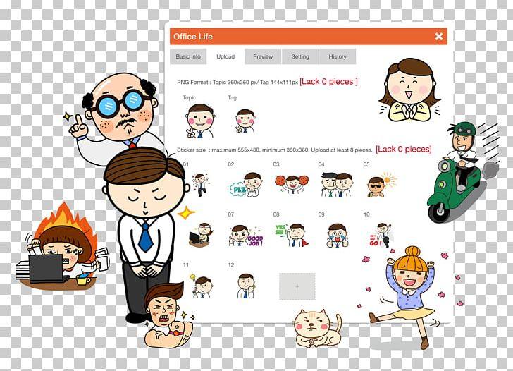Graphic Design Logo PNG, Clipart, Area, Art, Brand, Cartoon.