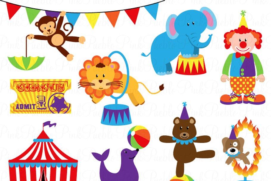 Circus Clipart and Vectors ~ Illustrations ~ Creative Market.