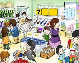 1043 Supermarket free clipart.