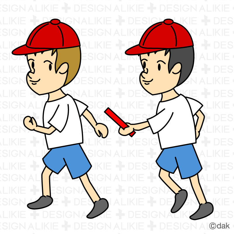 Athletics Clipart #92.