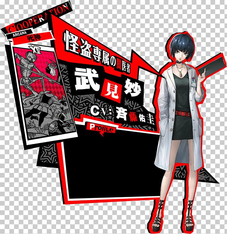 Persona 5 Shin Megami Tensei: Persona 3 Shin Megami Tensei.