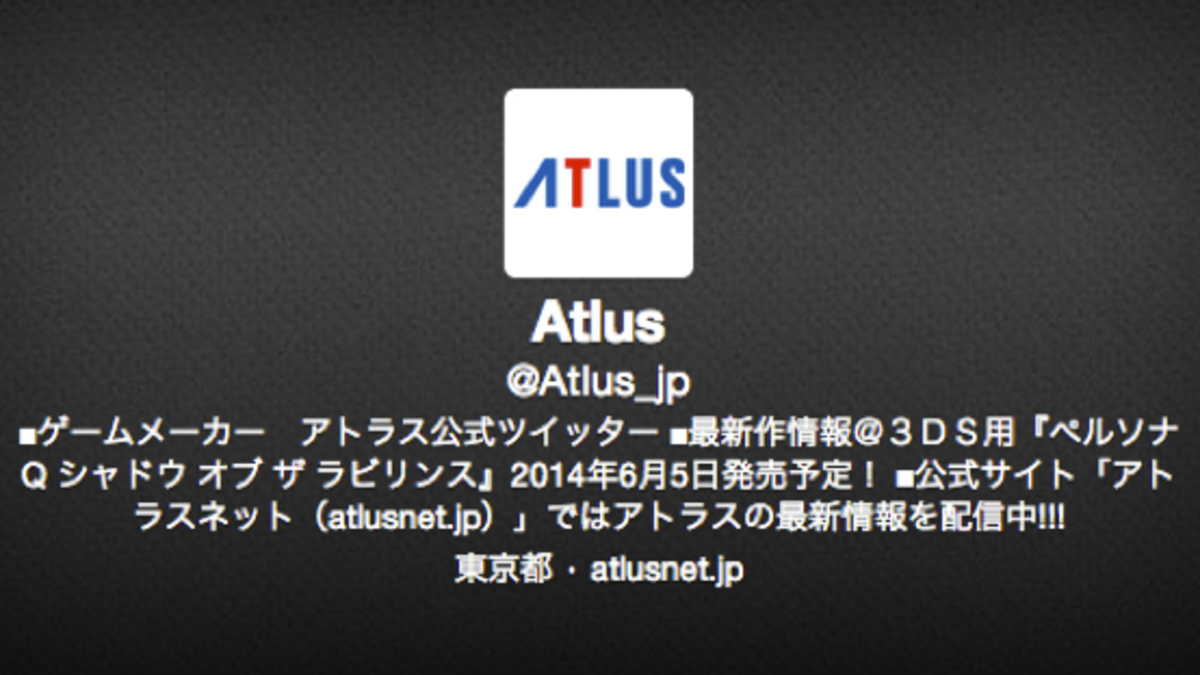 Atlus Has a New Logo. Some People Hate It..