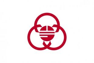 Flag Of Atsugi Kanagawa clip art.