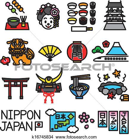 Tourist attractions Clip Art Vector Graphics. 2,217 tourist.