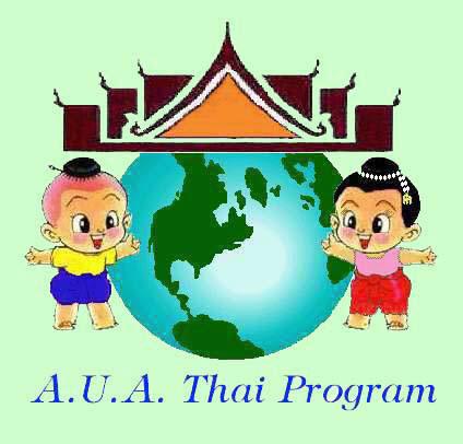 AUA Thai Program (@auathai).