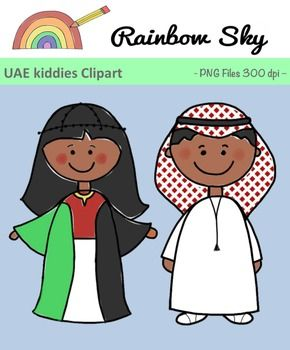UAE Clipart.