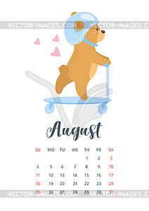 2019 cute teddy bear calendar.