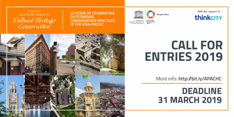 Call for Entries: 2019 UNESCO Asia.