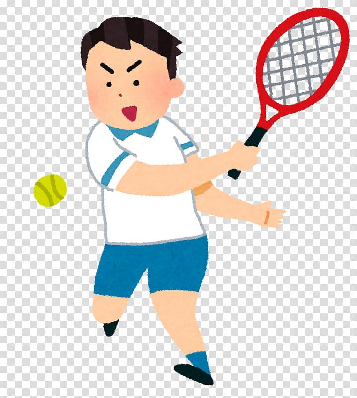 School Boy, Tennis, Tennis Elbow, Australian Open, Baseball.