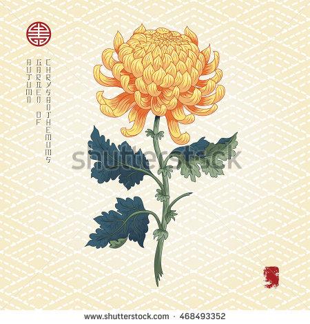 Chrysanthemum Embroidery Design