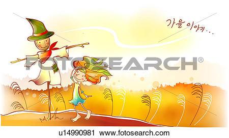 Clipart of autumn color, field, fantasy, tree, autumn landscape.