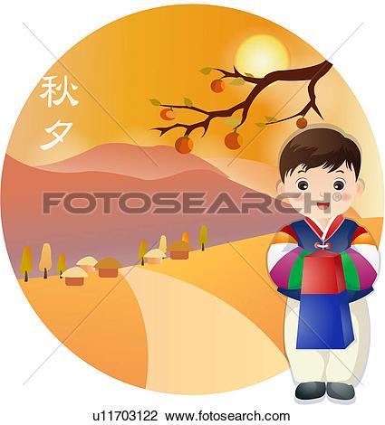 Clip Art of Korean Boy on Autumn Day u11703122.