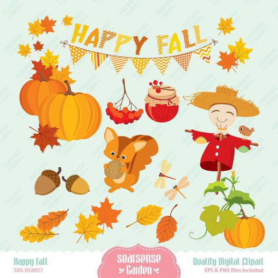 Happy Fall Y'all Clipart.