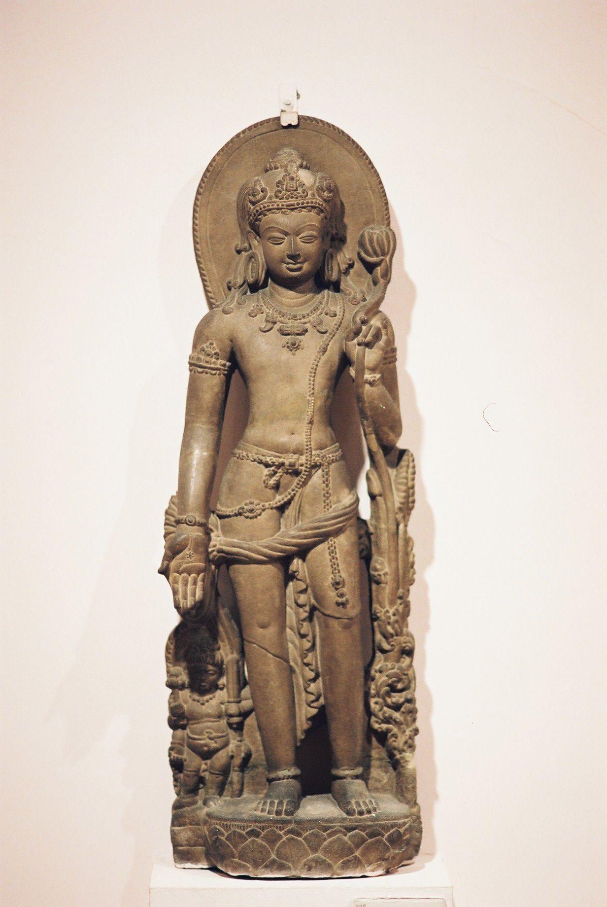 Avalokiteśvara.