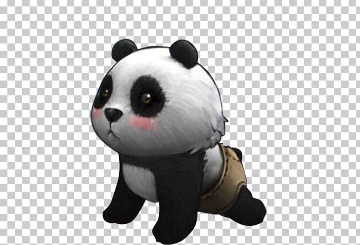Giant Panda Periorbital Dark Circles Raccoon Eyes PNG, Clipart.