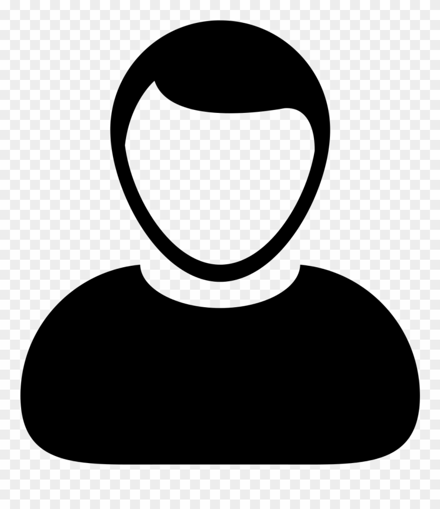 Black Avatar Png Graphic Transparent Library.