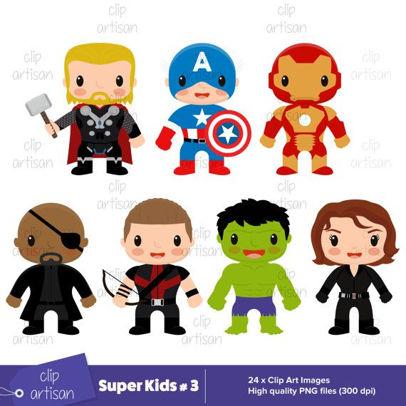 Super Kids Clipart / Avengers Clipart / Super Kids 3.