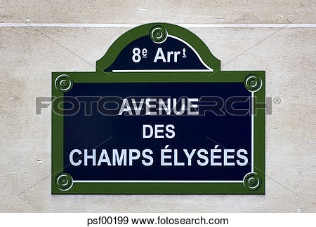 Champ elysees road clipart.