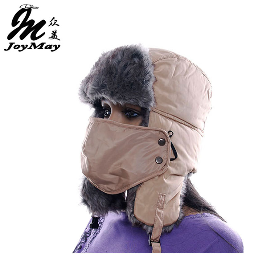 Details about AKIZON High Quality winter Warm Proof Trapper Hat Women  aviator hat Solid color.
