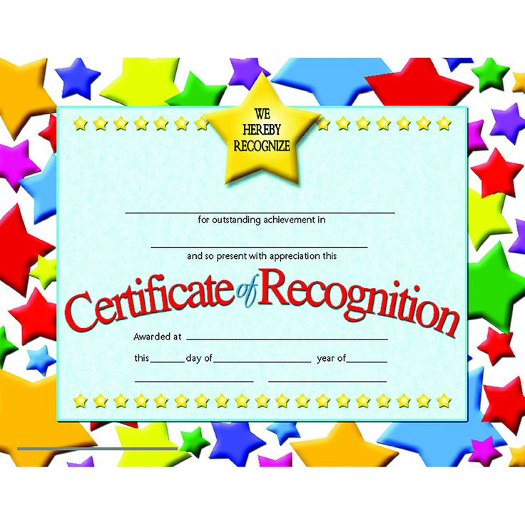 Recognition Clipart Free.