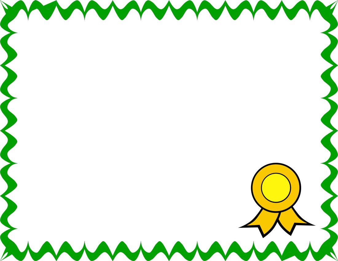 Blank Certificate Template.
