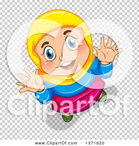 Clipart of a Muslim Girl Looking up in Awe.