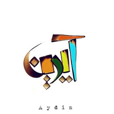 Aydin Photos and Images.