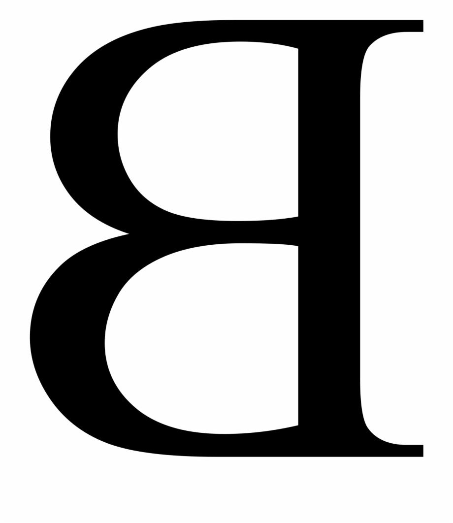 Black Letter B Cliparthot Of Beta Gamma.