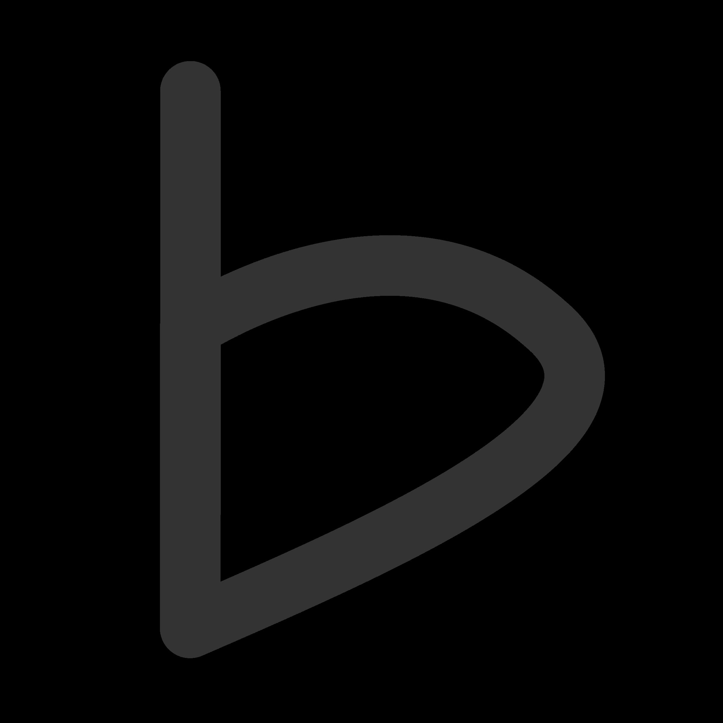B flat clipart 3 » Clipart Portal.