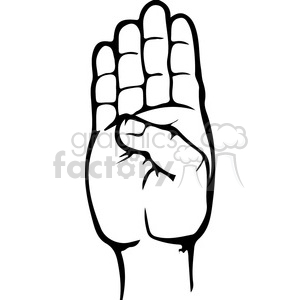 sign language letter B clipart. Royalty.