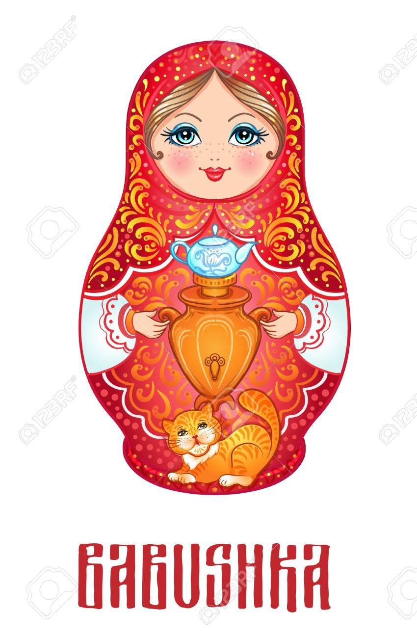 Babushka (matryoshka), traditional Russian wooden nesting doll...