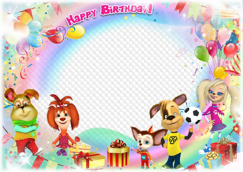Child, Photo frame template, Happy Birthday!. Transparent.