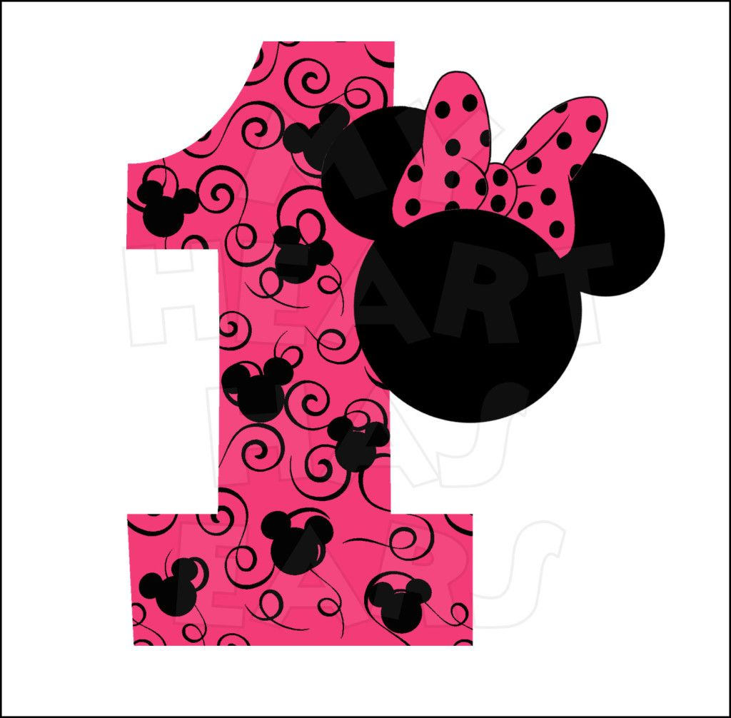 Minnie Mouse 1st Birthday INSTANT DOWNLOAD digital clip art.