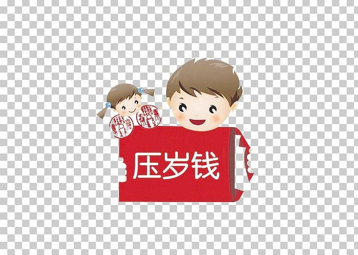 U304au5e74u7389 Red Envelope Chinese New Year Oudejaarsdag.