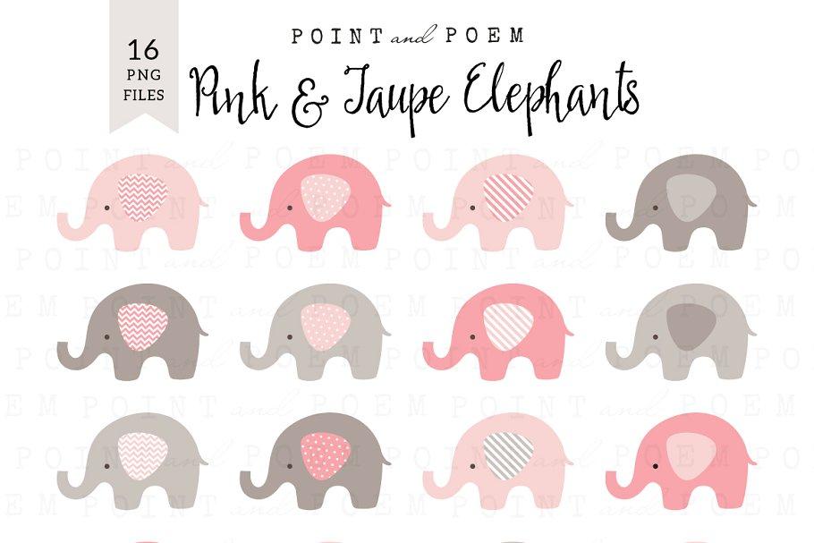 Elephants clip art.